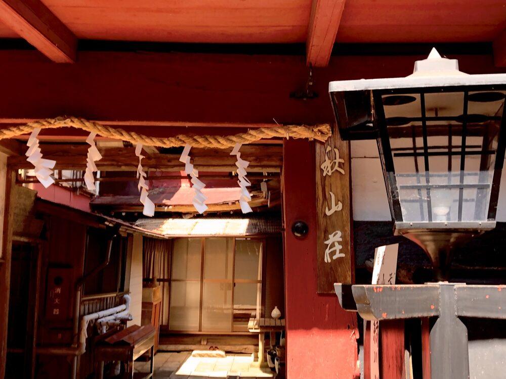 秋山荘の長屋門