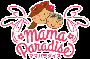 ママパラダイス