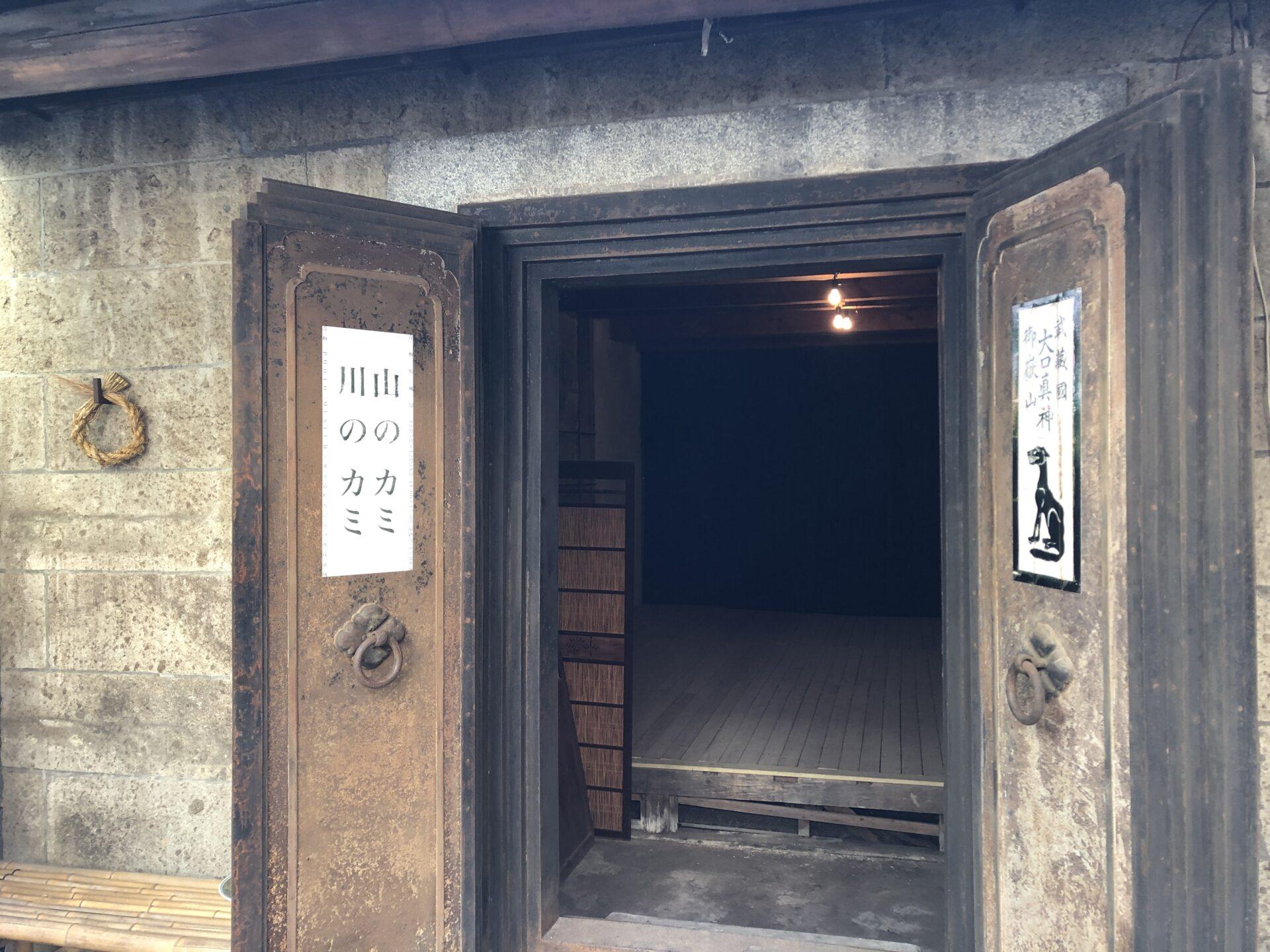 青龍キバコの奥の蔵
