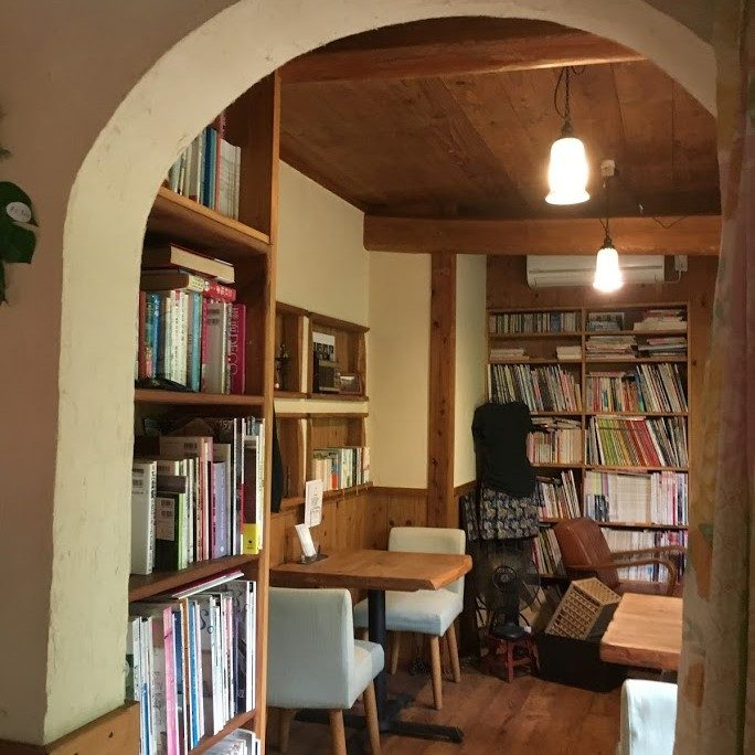 ブックカフェ