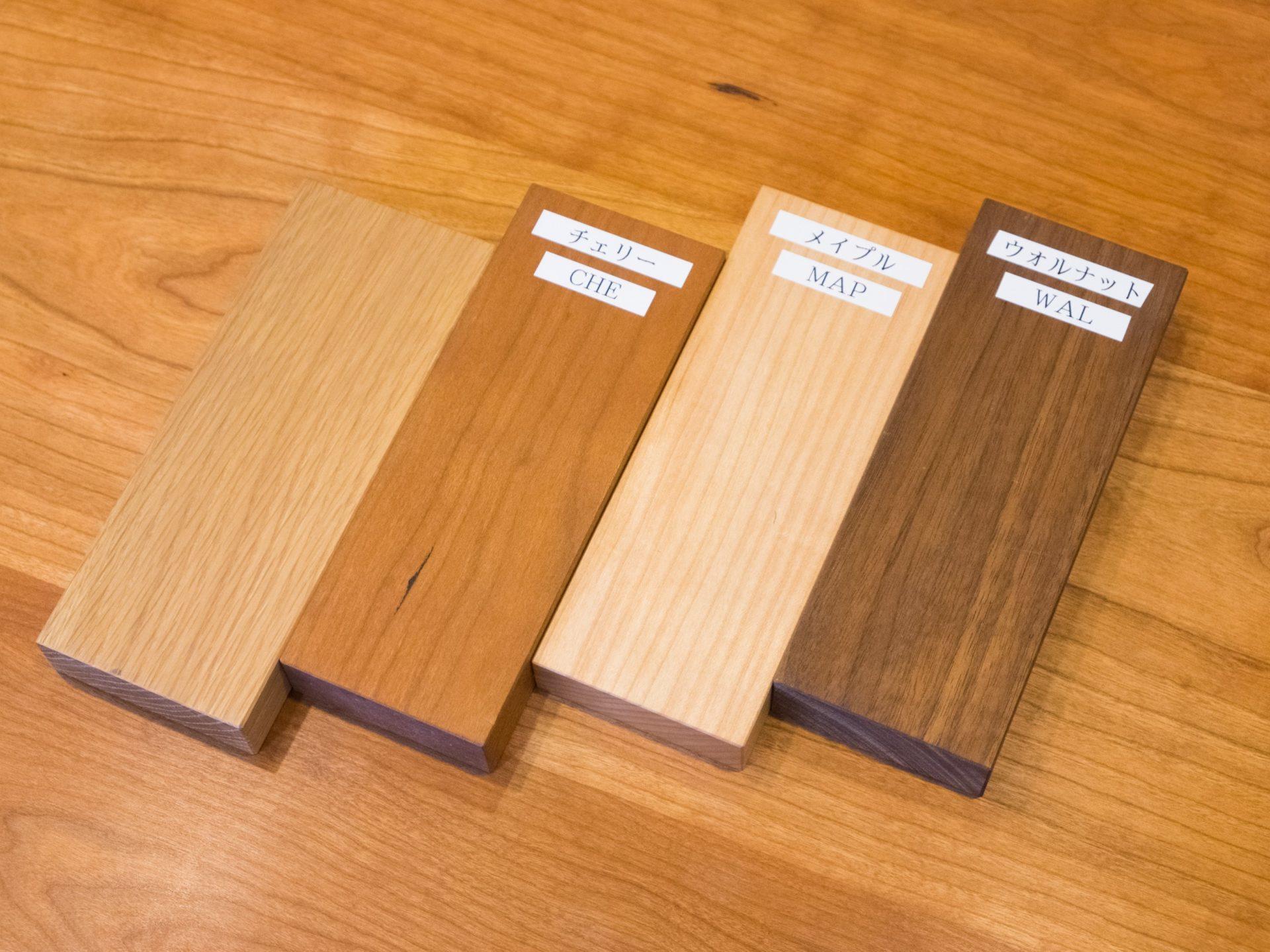 木材ラインナップ