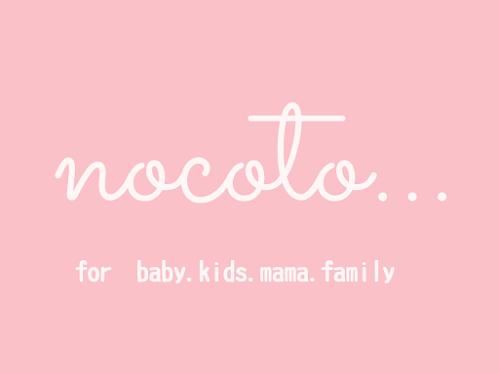 nocotoロゴ