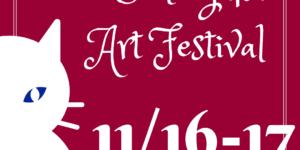 青梅宿アートフェスティバル2019