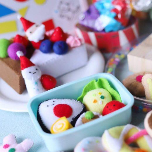 布おもちゃお弁当