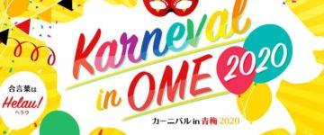 Karneval in Ome2020
