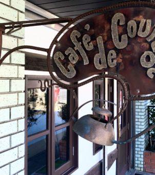 青梅駅前のレトロ純喫茶「カフェ・ド・クラージュ」