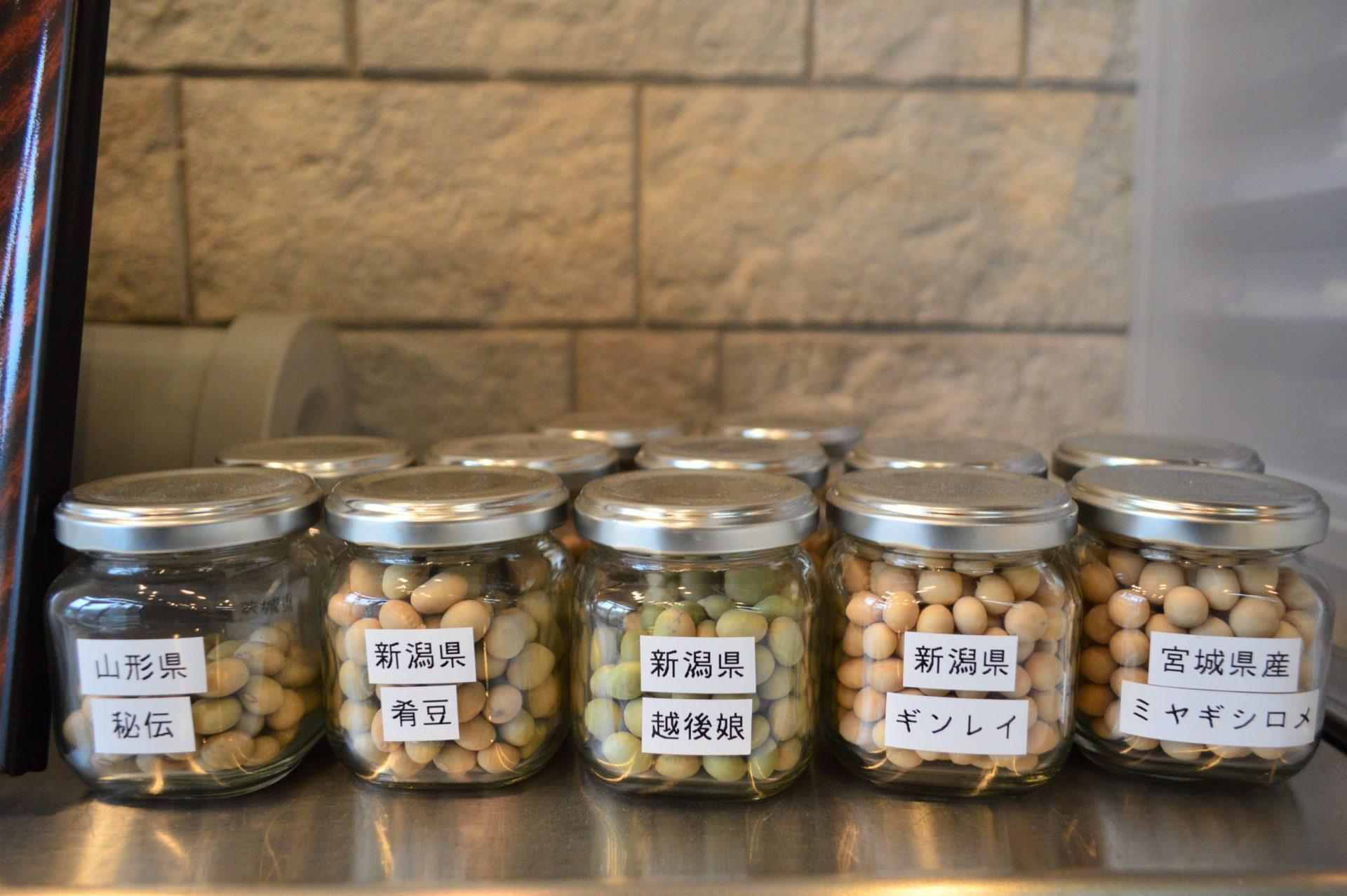 産地ごとに瓶詰めされた大豆