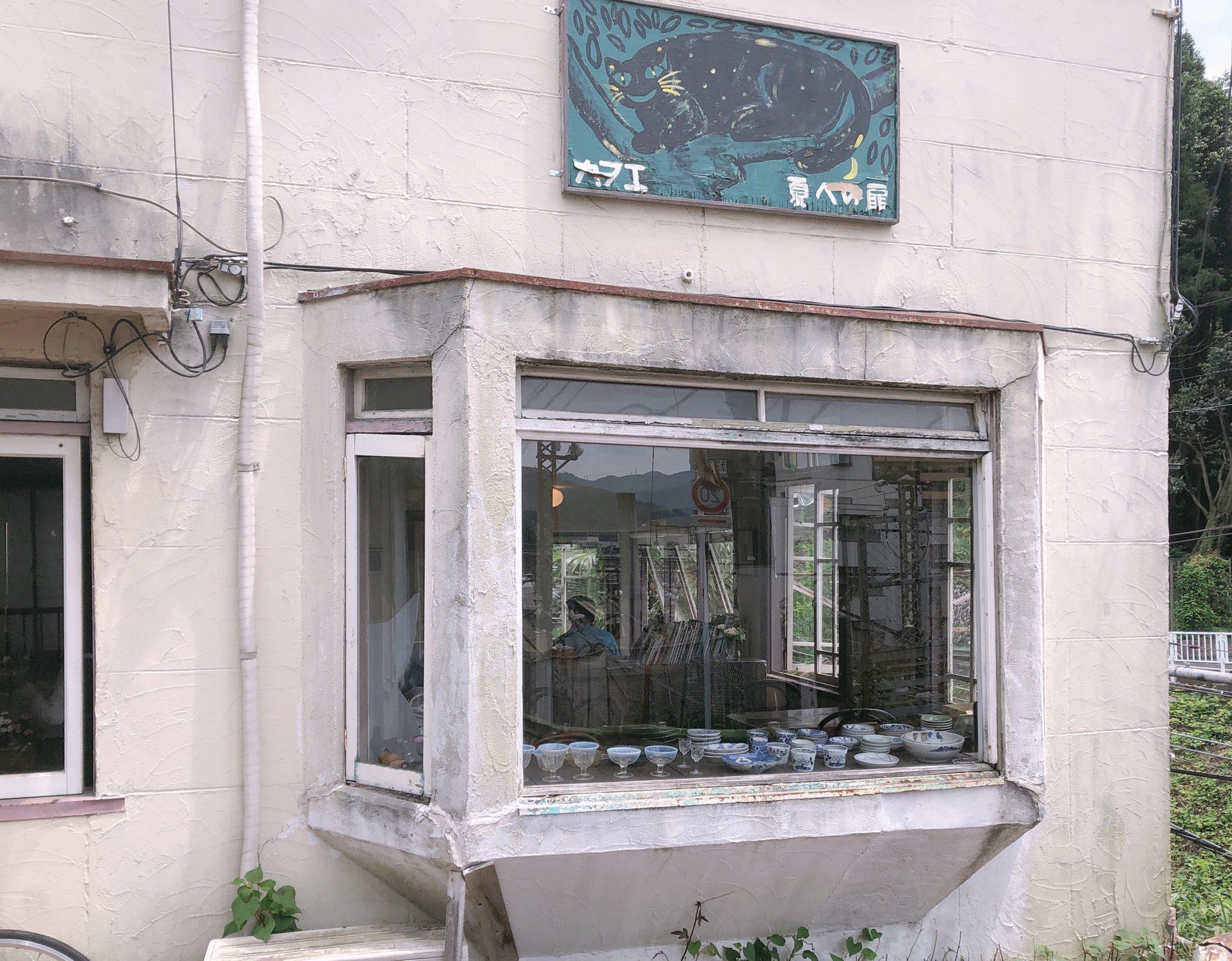 外観出窓と看板