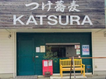 つけ蕎麦KATSURA(青梅市河辺町)