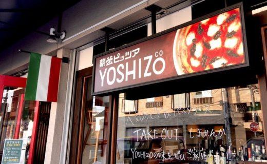 YOSHIZO外観
