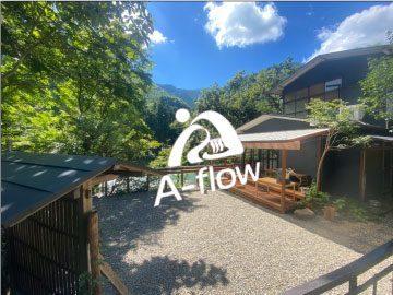会場A-flow