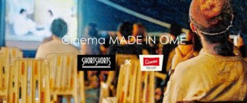 Cinema MADE IN OME
