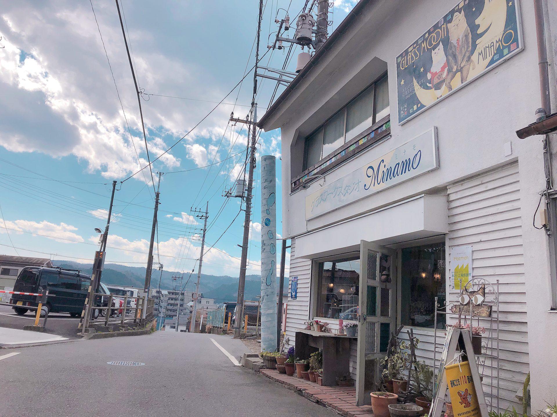 Minamo外観