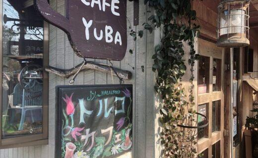 トルコカフェ看板