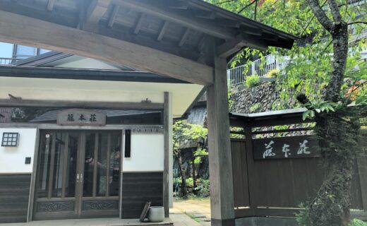 藤本荘エントランス